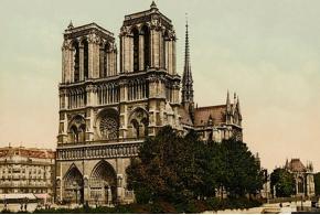 Д. Е. Аркин. Архитектурные ансамбли Парижа