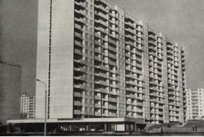 Глазычев В. Л. Город людей. 1976