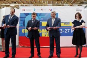 От стройматериалов до деревянного домостроения: в Ижевске открылась Строительная неделя