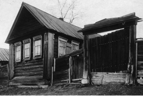 «Дом, в котором жил Пастухов Иван Дмитриевич»: историко-архитектурные материалы