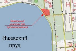 Перенесены сроки проведения конкурса на лучший проект жилого комплекса по ул. Милиционной