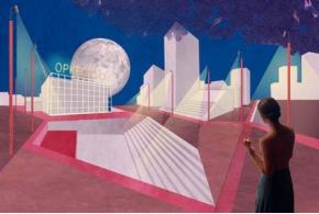Итоги 4-го фестиваля молодых архитекторов «Перспектива»
