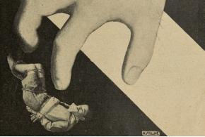 В. Горный. «Петяш». Иллюстрации Г.Клуциса и В.Кулагиной. 1926