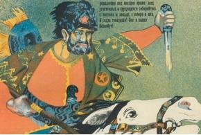 Вячеслав Полонский. Русский революционный плакат. 1925