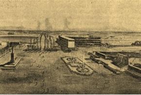 В. С. Бойтлер. Архитектурная реконструкция Сталинградского тракторного завода. 1936