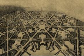 А. М. Кандахчеан. Архитектурно-строительный комплекс МТС. 1936