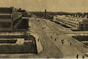 А. Э. Зильберт. Планировка промышленной территории. 1936
