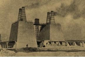 В. А. Мыслин. Архитектура производственных цехов. 1936