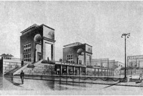 В. С. Бойтлер. Архитектурная реконструкция завода «Серп и молот». 1936