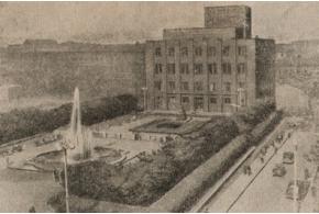 Прохорова М. И. Городской сквер. 1946