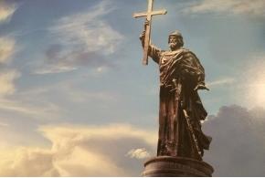 Итоги конкурса на лучший проект памятника Великому князю Владимиру