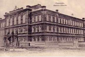 Рыжкова Н. В. Историко-архитектурные особенности женской гимназии Сарапула