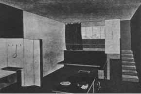 Архив СА: Работы секции типизации Стройкома РСФСР. 1929