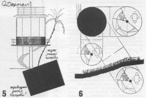 Архив СА: Опыт архитектурного мышления, тема — курортная гостиница. 1929