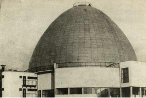 М. Барщ и М. Синявский. Планетарий в Москве. 1929