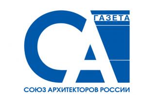 Газета Союза архитекторов России. Номер 8—9 за 2013 год