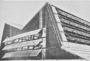 Архив: Функциональный метод и форма. 1926