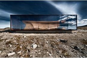 Победители конкурса архитектурной фотографии Arcaid Images Architectural Photography Awards 2013