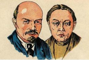 «Ленин». Текст В.Шурко, рисунки Е.Городецкой. 1928