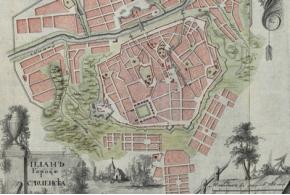 Планы городов и карты уездов Смоленской губернии конца XVIII века
