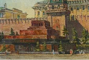 Советская архитектура за XXX лет РСФСР. 1950