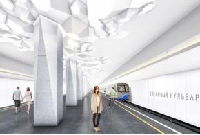 Конкурсные проекты архитектурного облика станции «Кленовый бульвар2»
