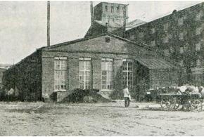 Норкин. Новый Клейтук. 1925