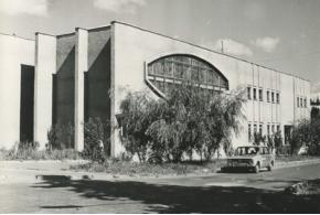 Цифровой архитектурный архив Технэ. Выпуск 2