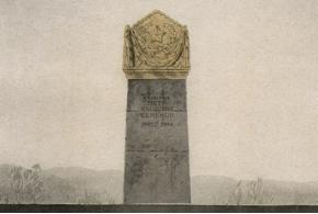 Типовые проекты памятников индивидуальных могил воинов. 1947