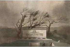 Типовые проекты памятников братских могил воинов. 1947