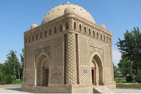 Архитектура Средней Азии VI—X вв.
