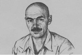Г. С. Верейский. Портреты русских художников. 1922,1927