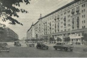 И. Л. Маца. О классике и классичности. 1936