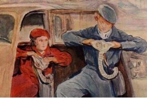 Жены инженеров. Общественницы тяжелой промышленности. 1937