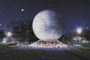 Подведены итоги открытого международного конкурса на создание проекта скульптуры в Ижевске