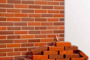 Открытый конкурс «Керамический кирпич в дизайне и архитектуре Удмуртии — 2013»
