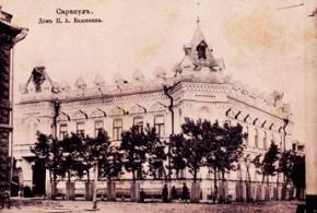 Управление имущественных отношений Сарапула продаёт дом Башенина