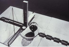 Резолюция секции ИЗО Института ЛИЯ Комакадемии о мелкобуржуазном направлении в архитектуре (леонидовщина), принятая 20.12.1930 г.