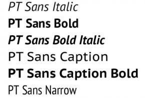 Общедоступные шрифты с поддержкой национальных алфавитов России