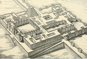 Архитектура стран Двуречья и Месопотамии