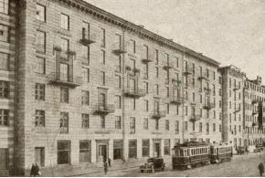 Доктор архитектуры Л. А. Ильин. Архитектура крупноблочного строительства. 1940