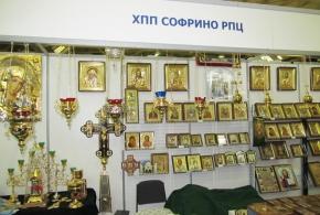 Товары из семи стран в Ижевске
