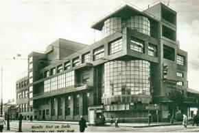 10 рабочих клубов Москвы. 1932