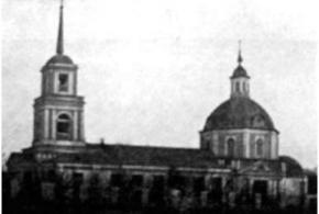 Троицкая церковь, с.Каракулино. Фото на портале tehne.com