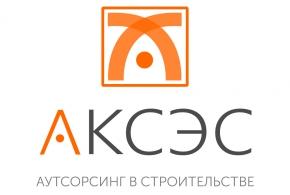 ООО «АКСЭС»