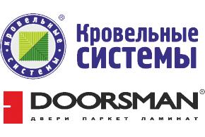Группа компаний «Кровельные системы» и Салон DOORSMAN