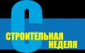 Строительная неделя в Ижевске