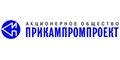 АО «Прикампромпроект»
