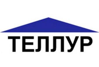 Логотип компании «Теллур» - фото на портале tehne.com