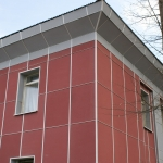 Здание администрации села Завьялово